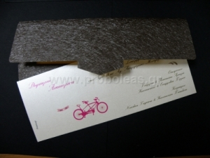Προσκλητήριο ποδήλατο love