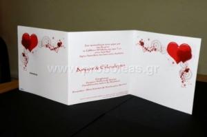 Προσκλητήριο κόκκινες καρδιές