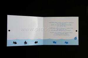 Προσκλητήριο βουτιά θάλασσα