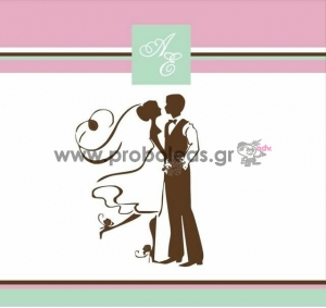 Προσκλητήριο ζευγάρι ρομαντικό