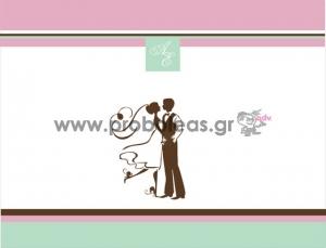 Σουπλά ζευγάρι ρομαντικό