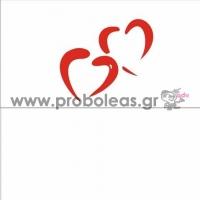 Προσκλητήριο red hearts