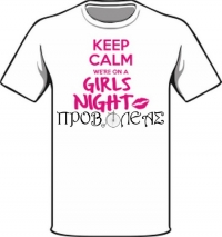 Keep calm ladies night