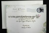 Προσκλητήριο postcard φωτογραφία